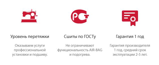 https://auto-mag.msk.ru/images/upload/преимущества%20нью.png