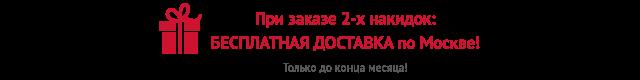 https://auto-mag.msk.ru/images/upload/1234.png