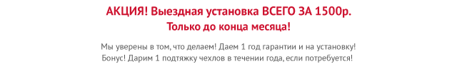 https://auto-mag.msk.ru/images/upload/14341.png