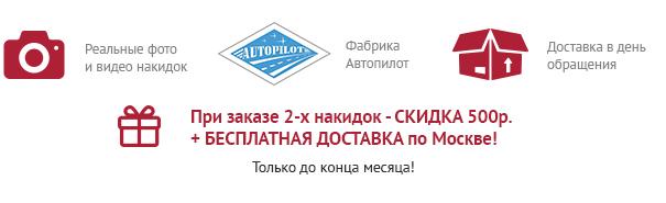 https://auto-mag.msk.ru/images/upload/Untitled-2.jpg