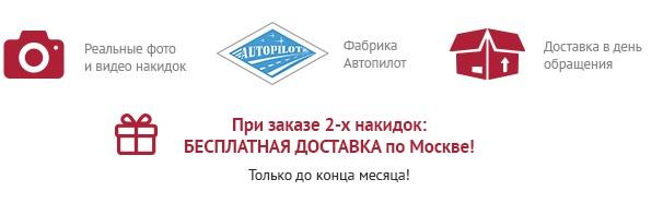 https://auto-mag.msk.ru/images/upload/banner_02_new_02%20(1).jpg