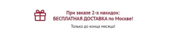 https://auto-mag.msk.ru/images/upload/banner_02_new_02%20(1)11.jpg