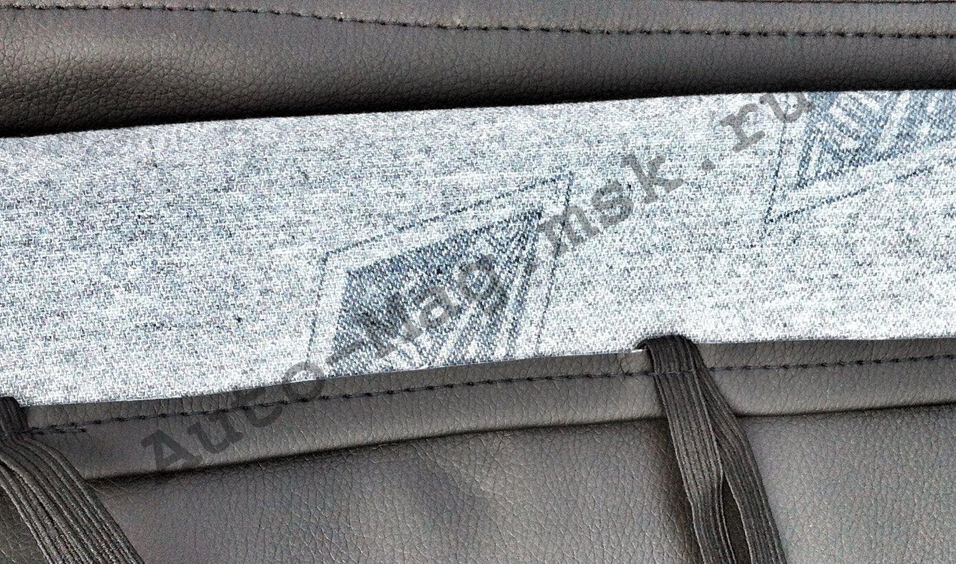 Чехлы Автопилот, маркеровка ткани