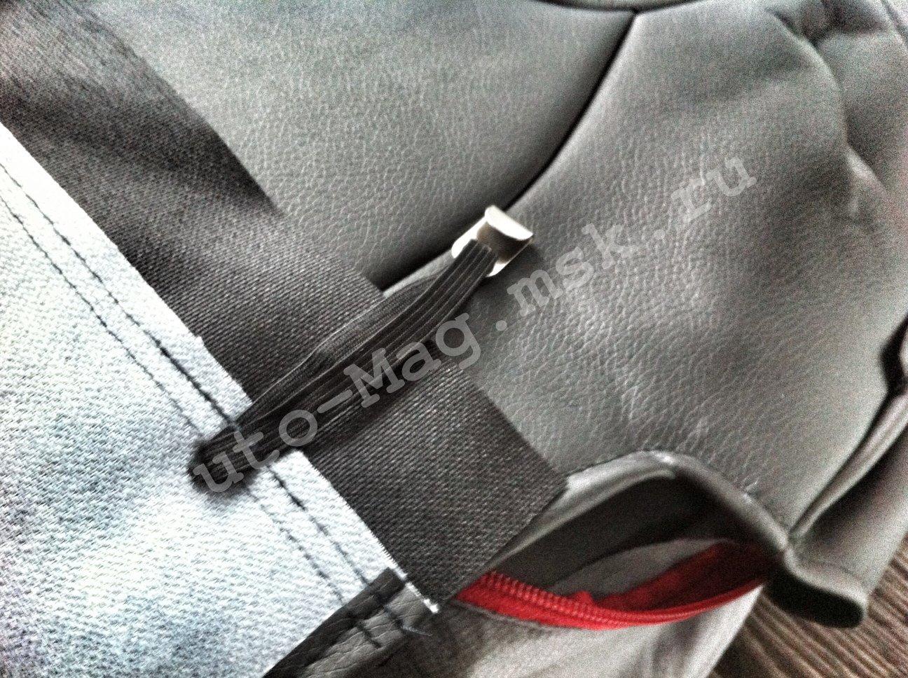 Чехлы на сидения Автолидер, металлические крючки